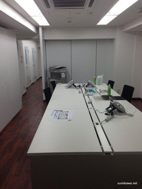 Sumikawa Law Office