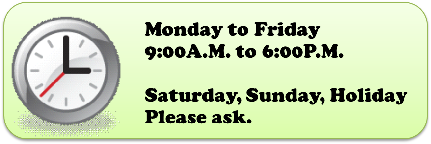 Monday to Friday 9:00AM to 6:00PM