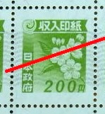 revenue stamp