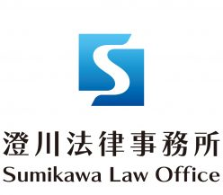 Sumikawa Law Office | Japan | English Speaking Lawyer | Attorney at Law