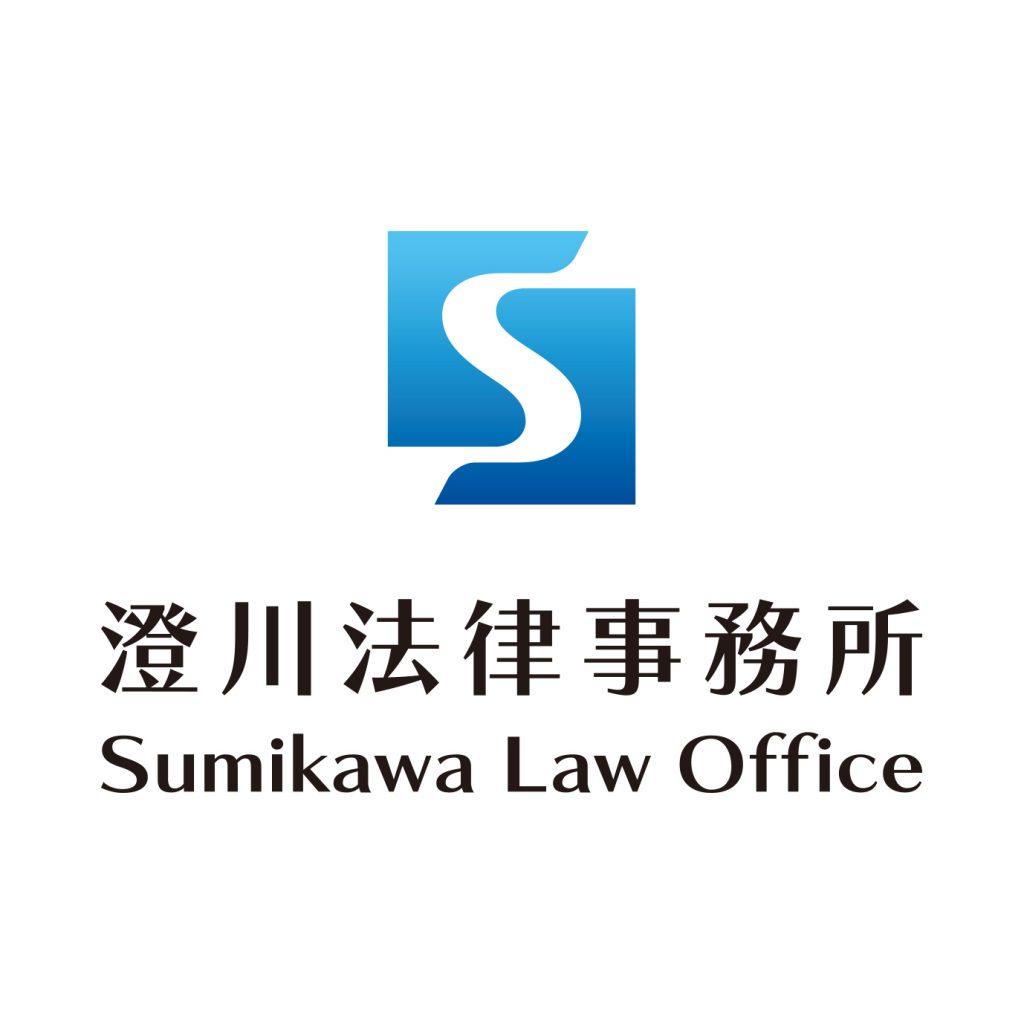 Lawyer Japan Logo