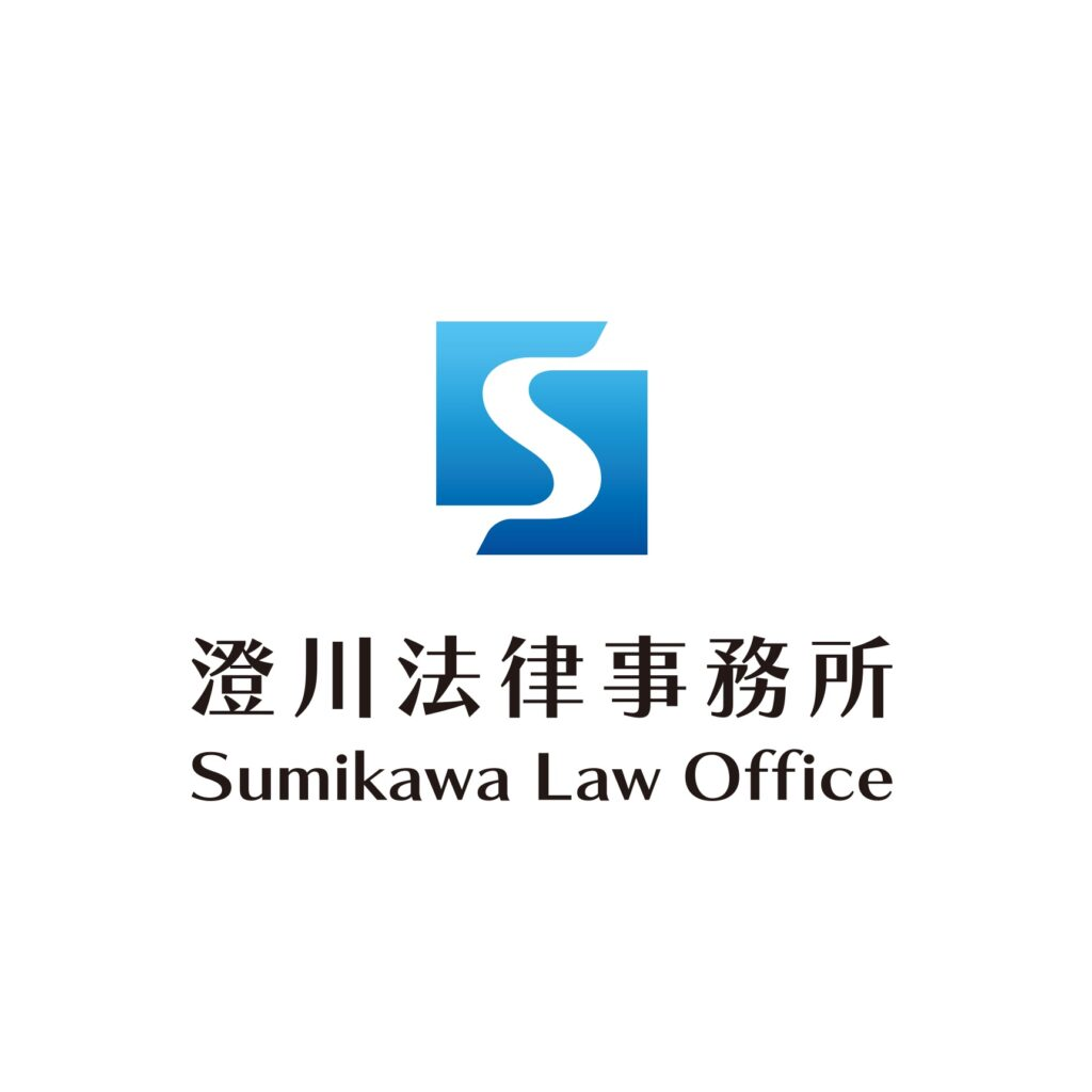 Lawyer In Japan | Attorney at Law